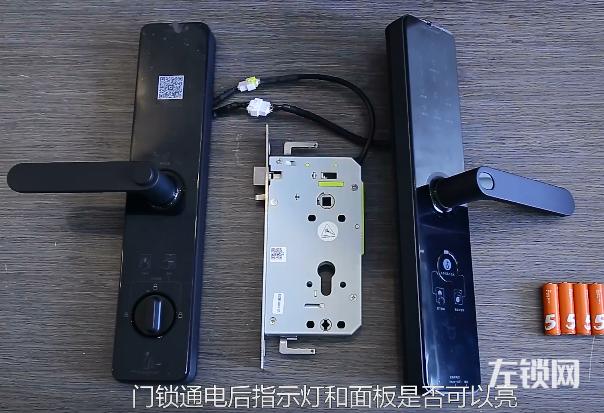 【高清】小米米家智能门锁安装视频