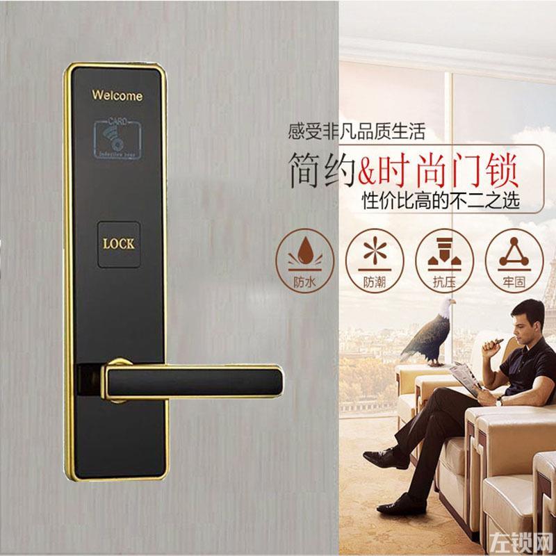 宏迈智能锁 酒店智能锁电子锁防盗门锁 酒店宾馆公寓感应锁