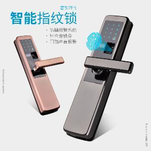 罗斯盾智能指纹锁 半自动智能锁 电子门锁LH01