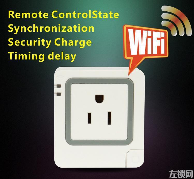 华凡HF-SP美规 wifi智能家居手机远程 定时遥控wifi智能插座 外