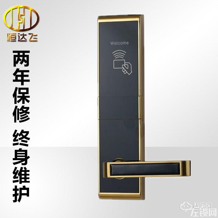 8032-J新款酒店智能锁 不锈钢电子宾馆刷卡锁8032-J