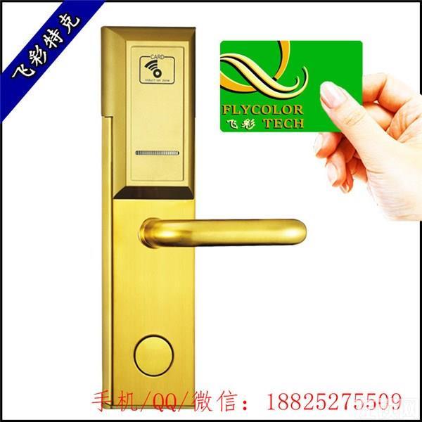 酒店公寓智能锁,公寓刷卡锁,宾馆门锁,酒店门锁系统免费升级