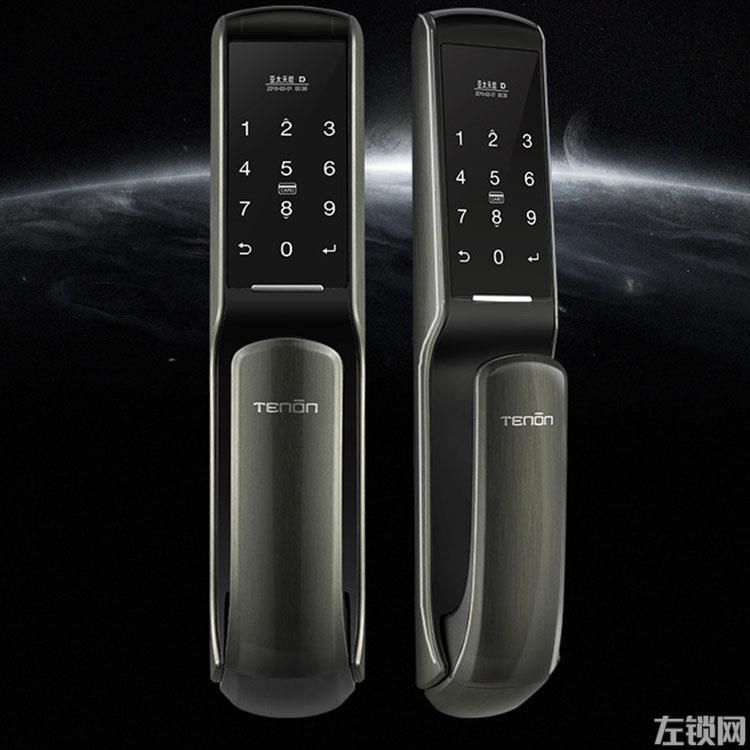 亚太天能智能锁家用防盗门 全自动密码锁电子锁A1