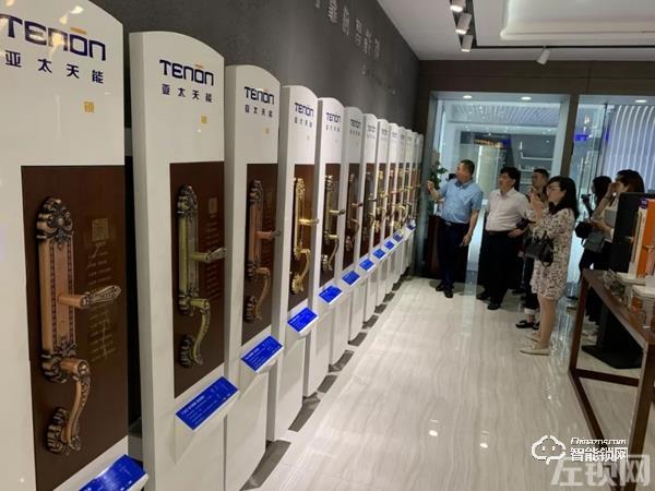 中国建博葵花奖考察团在亚太天能、河东科技、好太太·科徕尼发现了不少黑科技和新趋势