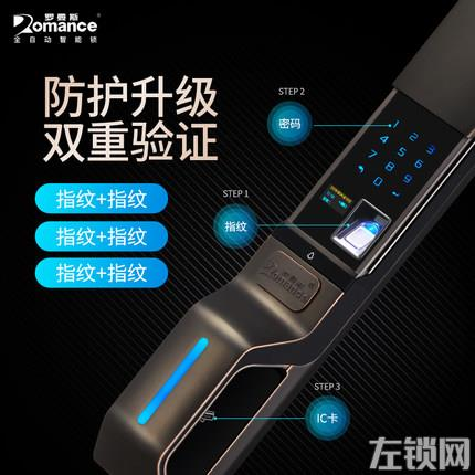 罗曼斯全自动智能锁DD3 指纹锁家用防盗门感应密码电子门锁价格