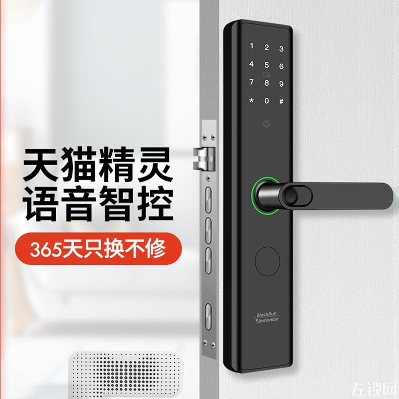 罗曼斯智能锁 G3家用防盗门指纹锁电子门锁