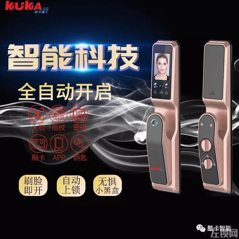 酷卡全自动人脸识别锁:兼具颜值与安全