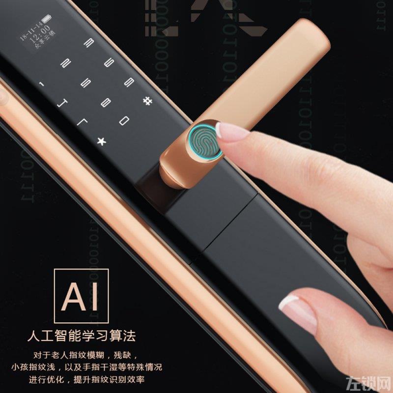 众享指纹锁:智能锁真的安全吗?