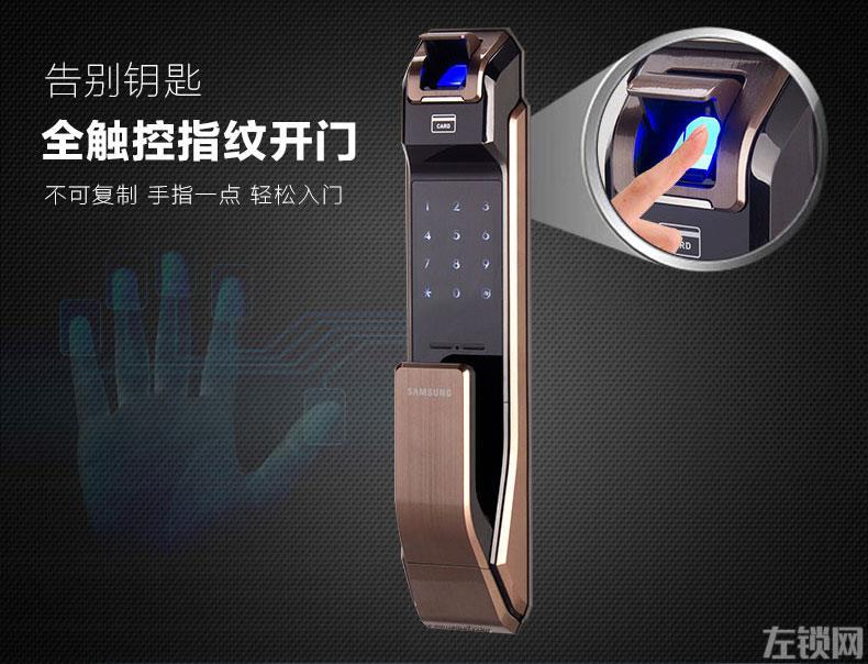 密码指纹锁防盗能力没有机械锁好?