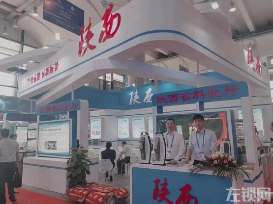 顶吉智能锁亮相2019中国—东盟博览会