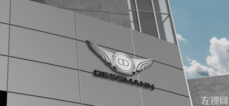 德施曼智能锁是几线品牌?德施曼智能锁加盟利润怎么样?