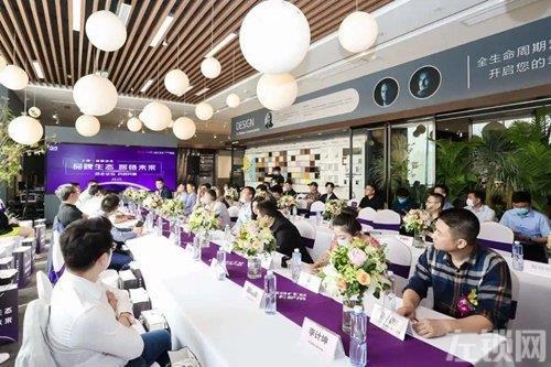 """欧普照明联合海尔智家成功举办百企论坛,共助上海""""五五购物节"""""""