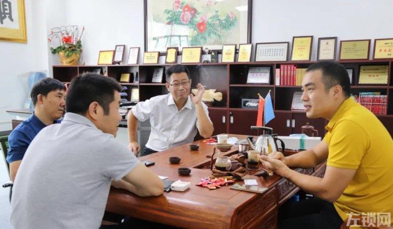 江西省赣州市章贡区领导一行莅临兰和科技考察指导