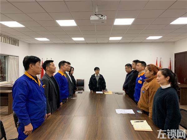 金大防盗门党员积极参与永康创文